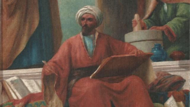 Hukuk Felsefesi Ders Notları – Kapsamlı ve Şemalı Bir Not