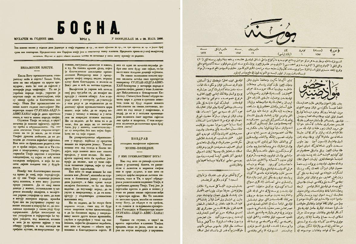 Türk Hukuk Tarihi Ders Notları – AÜHF Turgay Hukuk Tarihi 1.Dönem Notu